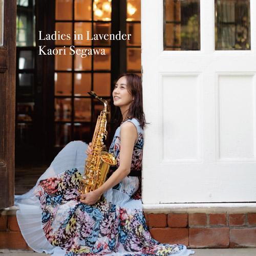 Ladies in Lavender Kaori Segawa